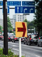 Arrows (Yorkey&Rin) Tags: 2019 af arrows em5markii japan july olympus olympusm14150mmf4056ii p7280087 rin signal taxi tokyo yotsuya タクシー 河童 四ツ谷 七月 信号 東京都 矢印