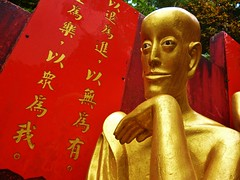 Thought for the day (Ben Zabulis) Tags: 萬佛寺 新界 沙田 香港 佛 寺 hongkong asia shatin fareast buddha gold red chinese hksar tenthousandbuddhasmonastery temple religion buddhism 5photosaday newterritories inscription golden statue monastery