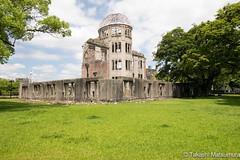 Atomic Bomb Dome (takashi_matsumura) Tags: atomic bomb dome hiroshima japan nikon d5300 ngc 原爆ドーム 広島 中区 afp dx nikkor 1020mm f4556g vr