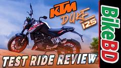 KTM Duke 125 Review | Team BikeBD Review | বাংলা রিভিউ | (bike_bd) Tags: ktm duke 125 review | team bikebd বাংলা রিভিউ