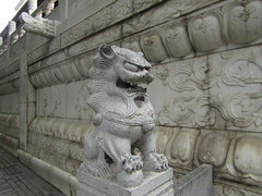 a lion (VERUSHKA4) Tags: canon xian china asia museum lion architecture xianmuseum patern wall sculpture may travel spring palace chinese ville vue view outdoors angle art historicplace head animal decor decoration