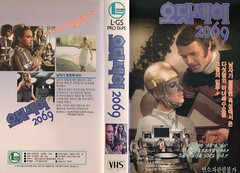 """Seoul Korea vintage VHS cover art for cult skin-flick """"2069: A Sex Odyssey"""" (1974) - """"Space Racy"""" (moreska) Tags: seoul korea vintage vhs cover art retro saucy 2069asexodyssey 1974 adult skin sexy comedy scifi fantasy bmovie seventies drivein grindhouse analogue videocassette hangul graphics fonts rentalera obscure forgotten disappearing collectibles archive museum rok asia"""