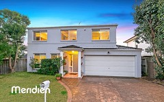 39 Yellowgum Ave, Rouse Hill NSW