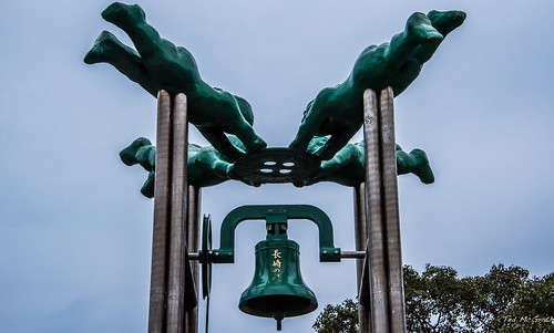 2019 - Japan - Nagasaki - Peace Park Bell