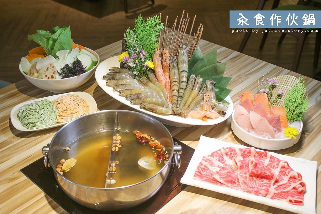 最新推播訊息:天氣冷吃火鍋吧!食材新鮮,湯底自然爽口
