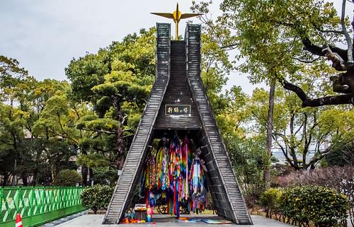 2019 - Japan - Nagasaki - Peace Park - Oragami Paper Cranes