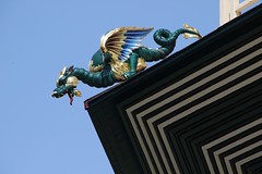 Dragon (Paul McNamara) Tags: dragon pagoda kewgardens london england chinoiserie