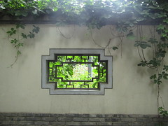 a wall of a garden (VERUSHKA4) Tags: canon asia china chinese garden ville city xian vue view wall fence frame framing nature plant flower verdure greens grey green leaf window flora fleur may blossom picture travel spring decor brick decoration metallic detail irondetail light stone gemstone astoundingimage