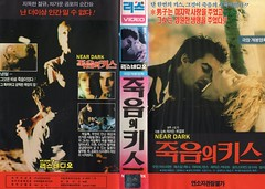 """Seoul Korea vintage VHS cover art for cult vampire flick """"Near Dark"""" (1987) - """"Thirsty Hipsters"""" (moreska) Tags: seoul korea vintage vhs cover art horror vampire cult neardark 1987 drivein retro kathryn bigelow 1980s neowestern southwest hip cinephiles romance blood analogue hangul graphics fonts videocassette lees video labels collectibles archive museum rok asia"""