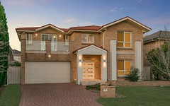 40 Rosina Avenue, Harrington Park NSW