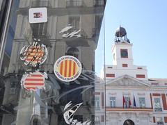 (Joan Pau Inarejos) Tags: madrid españa capital ciudad verano agosto agost estiu 2019 viaje córdoba madridciudad madridcapital catalunya contraste política procés independentismo nacionalismo centralismo