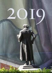 hombre del siglo (Joan Pau Inarejos) Tags: madrid españa capital ciudad verano agosto agost estiu 2019 viaje córdoba madridciudad madridcapital