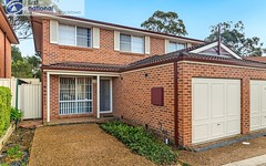 62/130 Reservoir Road, Blacktown NSW