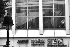 Tokyo - Shibuya Station (Mark_66it) Tags: japan tokyo shibuya street streetphoto nikon d810
