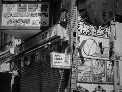 Chilled Tenga (Bill Morgan) Tags: fujifilm fuji xpro2 35mm f14 bw alienskin exposurex45 jpeg acros