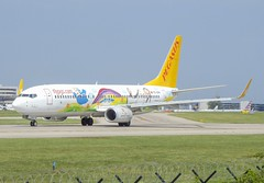Pegasus Airlines (Ada E. Livery) Boeing 737-82R TC-CPN (josh83680) Tags: manchesterairport manchester airport man egcc tccpn boeing boeing73782r 73782r boeing737800 737800 ada e livery adaelivery adae pegasusairlines pegasus airlines