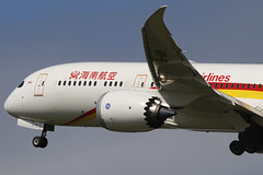 Boeing 787-9 B-1119 Hainan Airlines - Edinburgh Airport 8/8/19 (robert_pittuck) Tags: boeing 7879 b1119 hainan airlines edinburgh airport 8819