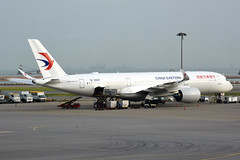 China Eastern Airlines B-306Y (Howard_Pulling) Tags: chinaeastern airbus a350 a350900 chinese hk hong kong airport