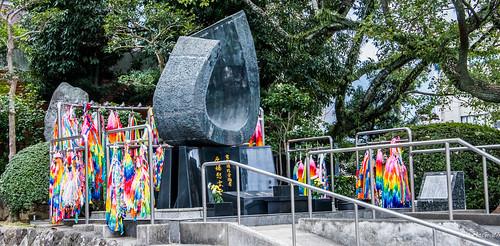 2019 - Japan - Nagasaki - Telecommunications Workers Atomic Bomb Memorial