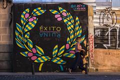 ...  Street Philosophy... (Lanpernas .) Tags: street art graffiti taijitu calle madrid urbanite city 2019 visionesdemadrid streetart arte muro wall streetphilosophy