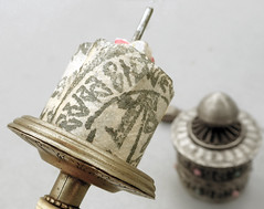 Prayer wheel (DocJ96) Tags: macromondays theprintedword prayerwheel tibet