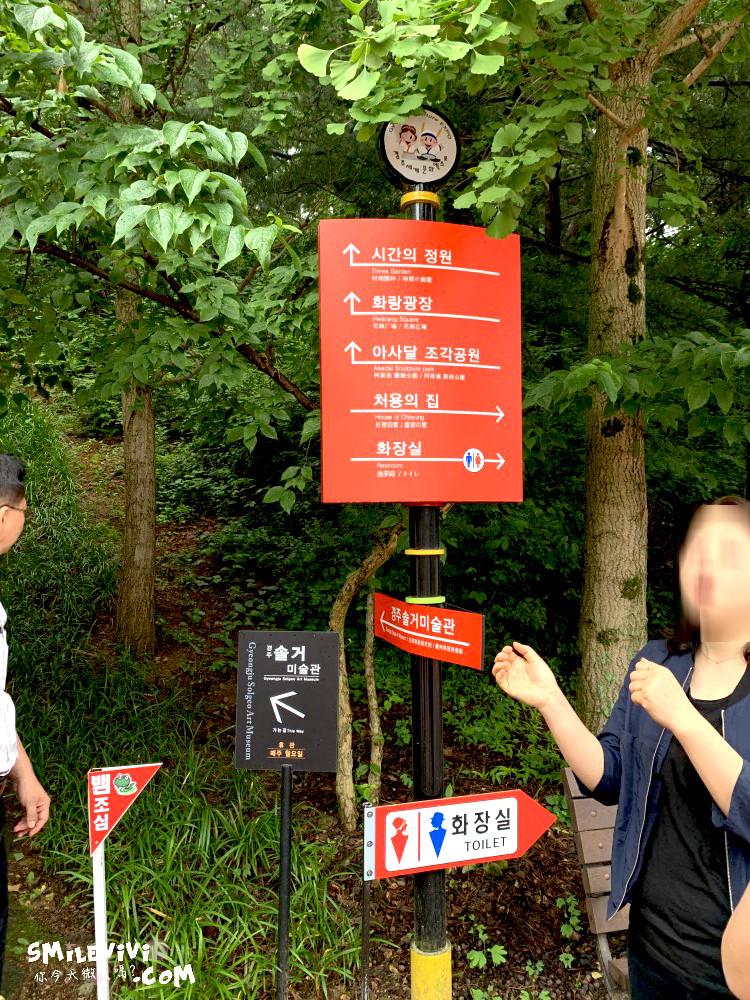 慶州∥慶州率居美術館(Gyeongju Expo Solgeo Art Museum;솔거미술관)感受一下藝術氣息眺望慶州塔(경주타워) 37 48501325101 12d6428924 o