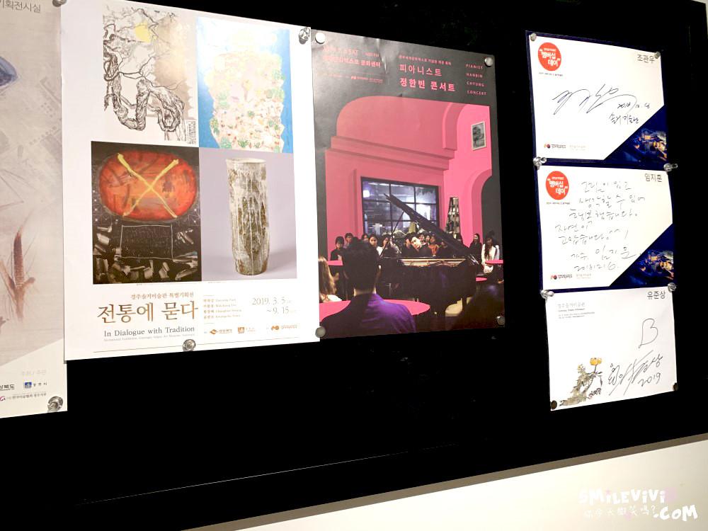 慶州∥慶州率居美術館(Gyeongju Expo Solgeo Art Museum;솔거미술관)感受一下藝術氣息眺望慶州塔(경주타워) 46 48501495552 70012688d3 o