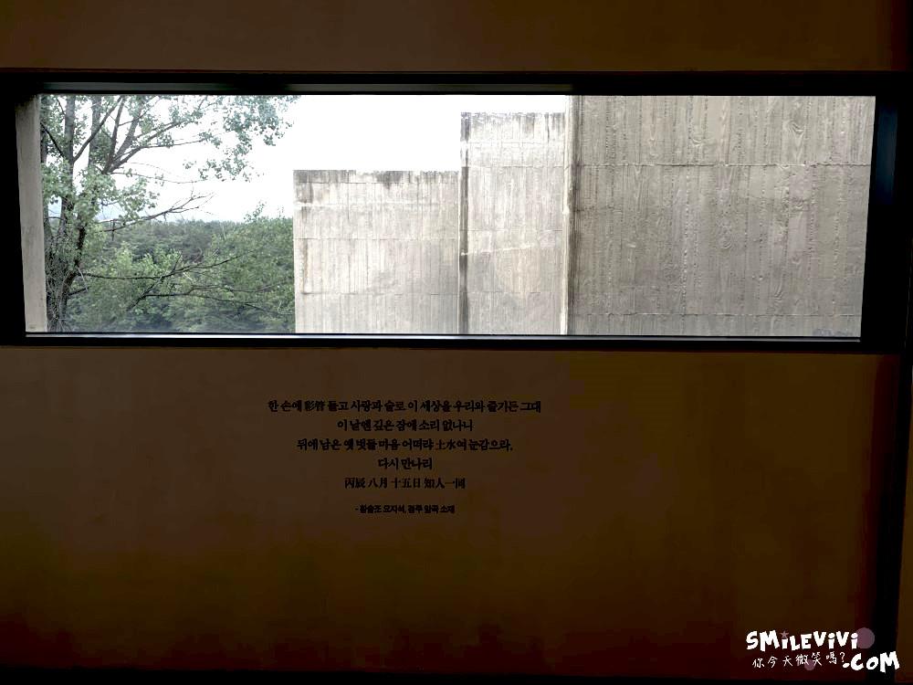 慶州∥慶州率居美術館(Gyeongju Expo Solgeo Art Museum;솔거미술관)感受一下藝術氣息眺望慶州塔(경주타워) 68 48501496842 c95cfd6d73 o