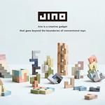 積み木・ブロック玩具・立体パズルの写真