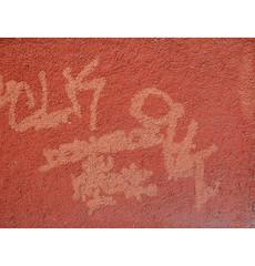 ] O R A N G E [ (michelle@c) Tags: urban orange wall abstraction rua graphiti antony urbanscape 2019 hautsdeseine 195455 studentresidencejeanzay ©michellecourteau coating