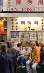 Hong Kong (jackiegwleung) Tags: hk hongkong sheungwan lanfongyuen hongkongculture culture hongkongtradition hongkongstreet oldhongkong hongkongcafe nikon nikond60 nikoncamera nikondlsr dslr