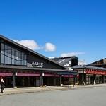 駅 ・ 複合型温泉施設の写真