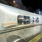 路面電車停留場の写真