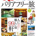 本・雑誌の写真