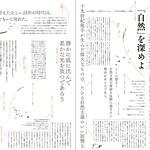 筑紫書体シリーズの写真