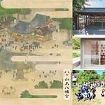 神社から広がる地域再生の写真