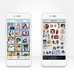 モバイルアプリの写真