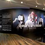 Exhibitionの写真