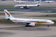 Tibet Airlines | Airbus A330-200 | B-8950 | Shanghai Hongqiao (Dennis HKG) Tags: aircraft airplane airport plane planespotting canon 7d 100400 shanghai hongqiao zsss sha tibet tibetairlines tba tv airbus a330 a330200 airbusa330 airbusa330200 b8950