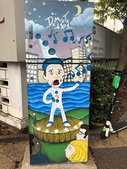 Streetart (ISO 69) Tags: streetart brisbane