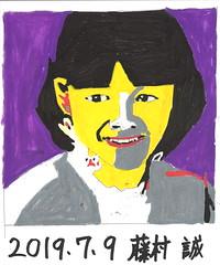 小泉今日子 Kyoko Koizumi