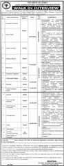 Arid Agriculture University Rawalpindi Jobs 2019 Walk-in-Interview (mj00712) Tags: jobs career careeropportunities careeropportunity filectory jobposting jobspostings jobpostings jobupdates jobsearch jobseeking jobopenings job careers university dae engineering jang news walkininterviews