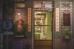 Ah! (archkoven13) Tags: 古宅 低光源 台灣 台南 建築 復古 仿舊 art 老公寓