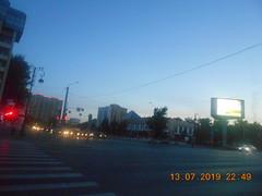 Ул. Мельникайте. (LUNA_HG) Tags: 2019 лето вечер тюменскаяобласть тюмень