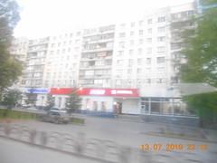 Ул. Республики, 94. (LUNA_HG) Tags: 2019 лето вечер тюменскаяобласть тюмень