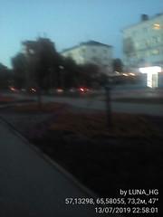 Сквер Славянский. (LUNA_HG) Tags: 2019 лето вечер тюменскаяобласть тюмень