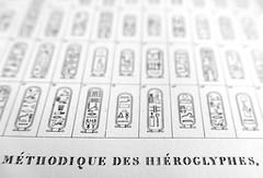 #PrintedWord about sculpted words (7 Blue Nights) Tags: printedword macromondays macro egypt hieroglyphe word morethanwords highkey blackandwhite