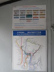 cxeма маршрyтов (Jean (tarkastad)) Tags: moscou москва russie tarkastad tram tramway russia moscow pоссия streetcar lightrail lrt трамвай strasenbahn