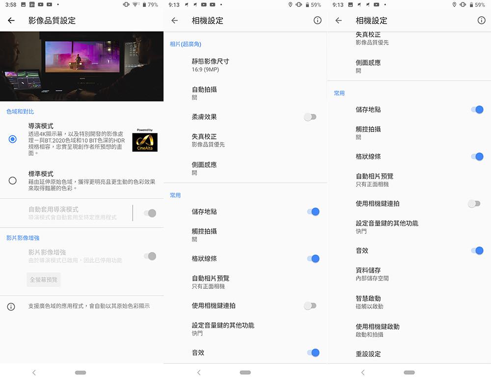 Screenshot_20190722-035842