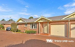 2/11 Orange Street, Eastwood NSW